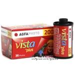 AGFA VISTA 200 아그파 비스타 (감도200/36컷) -1롤-