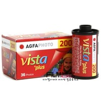 아그파 컬러필름 비스타 200 135-36컷 / AGFA Vista 200 Film
