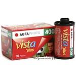 AGFA VISTA 400 아그파 비스타 (감도400/36컷) -1롤-