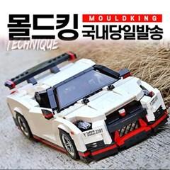 중국레고테크닉 GTR 스포츠카 자동차 국내당일 13104