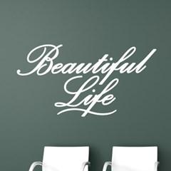 아름다운 인생 - 감성 레터링 인테리어 스티커