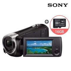 소니 HDR-CX405 캠코더 + 16GB 메모리 패키지