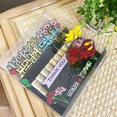카네이션 용돈케이크, 용돈봉투, 어버이날선물, 플라워박스
