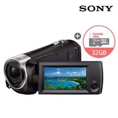 소니 HDR-CX405 캠코더 + 32GB 메모리 패키지