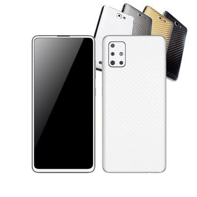 갤럭시 A51 휴대폰 카본스킨 보호필름(엔젤화이트)