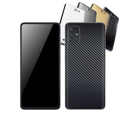 갤럭시 A51 휴대폰 카본스킨 보호필름(샤프블랙)