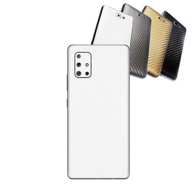 갤럭시 A퀀텀 휴대폰 카본스킨 보호필름(엔젤화이트)