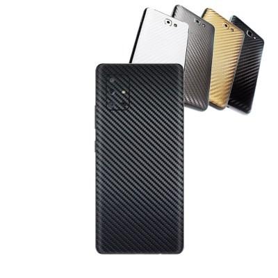 갤럭시 A퀀텀 휴대폰 카본스킨 보호필름(샤프블랙)