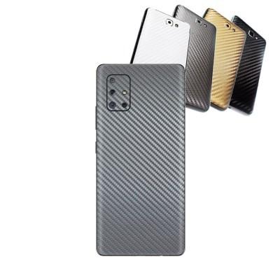 갤럭시 A퀀텀 휴대폰 카본스킨 보호필름(시크그레이)