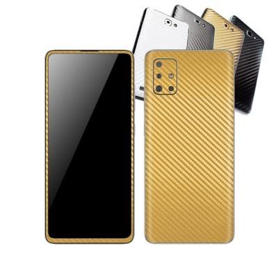 갤럭시 A51 휴대폰 카본스킨 보호필름(리치골드)