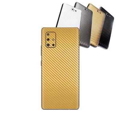 갤럭시 A퀀텀 휴대폰 카본스킨 보호필름(리치골드)