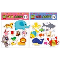 [그린키즈] 연두팡 데코 스티커 2종세트1_ 동물, 바다동물