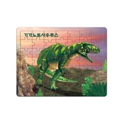 [그린키즈] 연두팡 공룡 퍼즐_기가노토사우루스