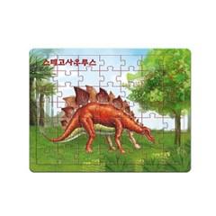 [그린키즈] 연두팡 공룡 퍼즐_스테고사우루스
