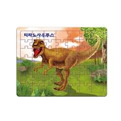 [그린키즈] 연두팡 공룡 퍼즐_티라노사우루스