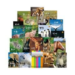 [그린키즈] 알기쉬운 자연관찰 (전20권) -양장본
