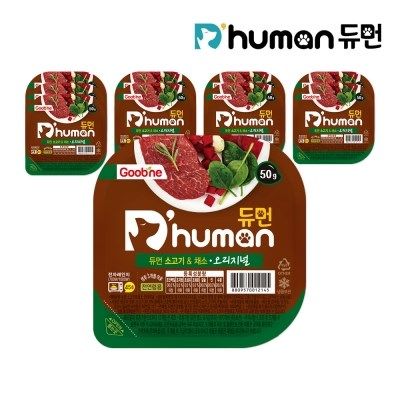 [듀먼] 소고기&채소 오리지널 50g 10팩_bc79