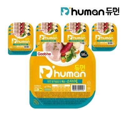 ★개훌륭 그화식★ 닭가슴살&채소 오리지널 50g 10팩_ai82
