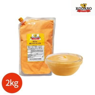 코다노 체다치즈 소스 2kg x 1봉