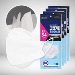 kf94 마스크 100매 황사 대형 식약처 허가 마스크 귀보호