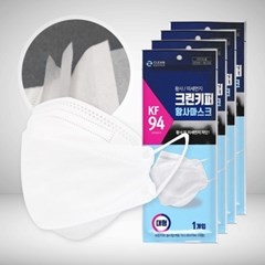kf94 마스크 50매 황사 대형 식약처 허가 마스크 귀보호