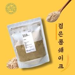 끼니한줌 식사대용 국내산 검은콩 서리태 미숫가루 선식 쉐이크 500g