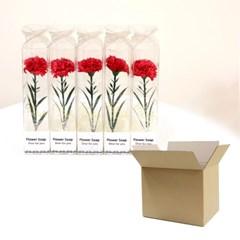 BOX판매 180개입 어버이날 한송이 비누꽃 카네이션_(2561415)