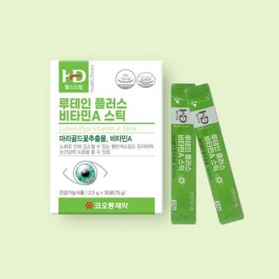 [코오롱제약] 루테인 플러스 비타민A 스틱 1bo(30포)