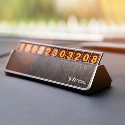 주차번호판 시크릿 자동차전화번호판