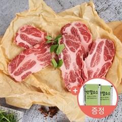 이베리코 돼지 목살300g x 2개 +맛깔소스 2개(증정)