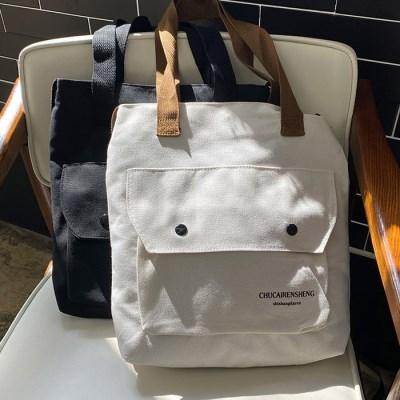 오르비 비커린 에코백 숄더백 크로스백 여성가방