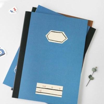 블루 영어노트(초등1-2)