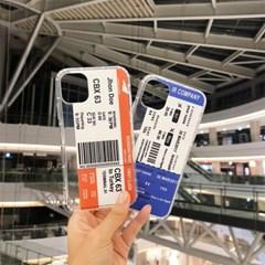 비행기 티켓 케이스