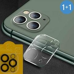 아이폰12  카메라 렌즈 강화유리 보호필름 블랙코팅 풀 커버 2개