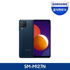공식인증 갤럭시M12 32GB 자급제폰 SM-M127N