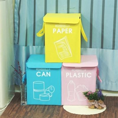 가정용 재활용 분리수거함 아파트 원룸 이동식 분리수거 재활용 쓰레