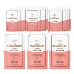 체지방컷 5일에이드클렌즈 자허블맛 3박스(15개입)