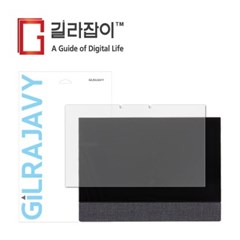 KT 기가지니 테이블 TV2 블루라이트차단 시력보호필름