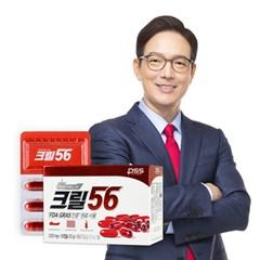 펄세스 크릴56 1개월분 크릴오일 aker  크릴본사직영 본사직영
