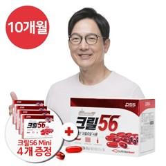 펄세스 크릴56 10개월분 크릴오일 aker  크릴미니4개 증정 본사직영