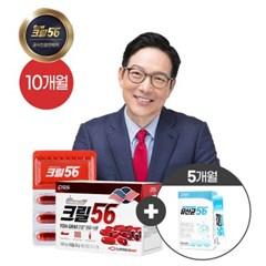 함익병 크릴오일 크릴56 인지질 10개월 유산균56 5개월증정