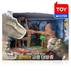 [토이트론] 점박이2 공룡대탈출세트