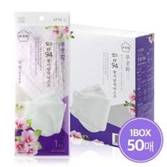 웰즈 무궁화 마스크 KF94 화이트 3D 마스크 50매