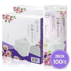 웰즈 무궁화 마스크 KF94 화이트 3D 마스크 100매
