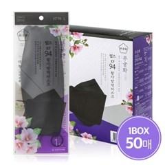 웰즈 무궁화 마스크 KF94 블랙 3D 마스크 50매