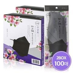 웰즈 무궁화 마스크 KF94 블랙 3D 마스크 100매