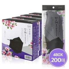 웰즈 무궁화 마스크 KF94 블랙 3D 마스크 200매