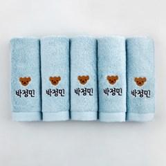 [주문제작]어린이집네임수건송월 쪼꼬미 Set