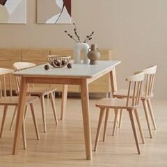 한샘 도노 세라믹 스칸디 4인 식탁세트(의자4 포함)