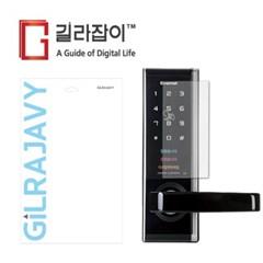 에버넷 디지털 도어록 EN950-SN 저반사 지문방지 액정보호필름 2매